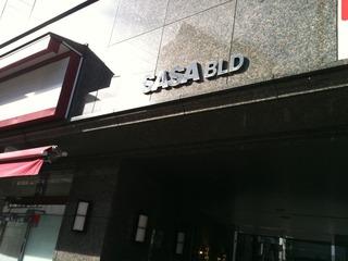 sasab