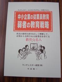 CIMG3904[1]