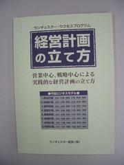 CIMG6059[1]