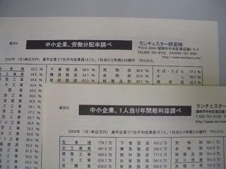 ac4c459e[1]
