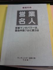 DSC04718