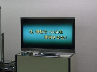 CIMG4579