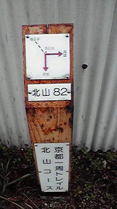 07d70350