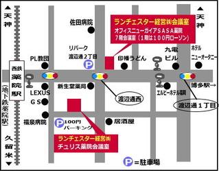 newmap2014[1]
