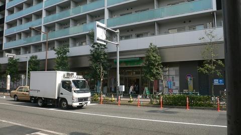 渋谷本町四丁目戸建