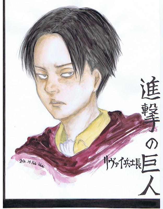 Images Shingeki No Kyojin 56e7b15b
