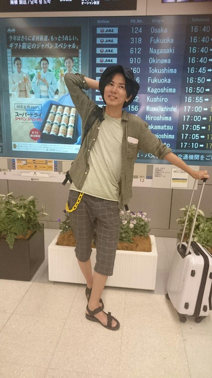 Resultado de imagen para isayama