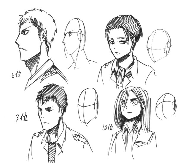 Images Shingeki No Kyojin Cd76b1f1
