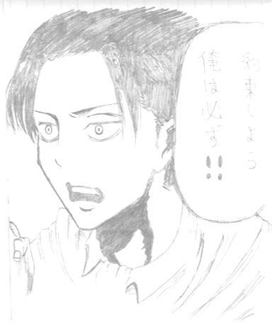 Images Shingeki No Kyojin D805e9d8