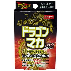 精力剤ランキング:ドラゴンマカHC