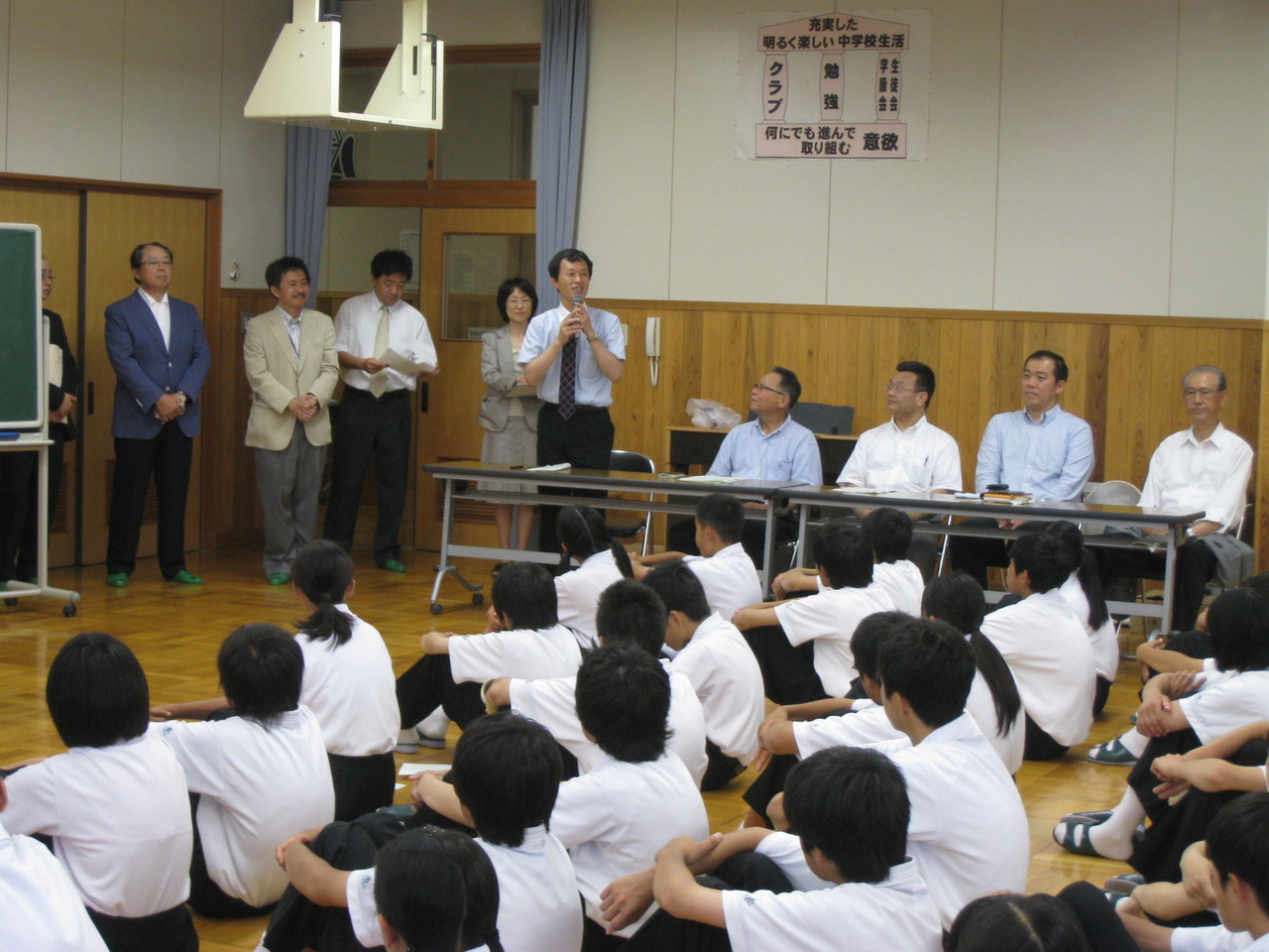 伊勢市立倉田山中学校