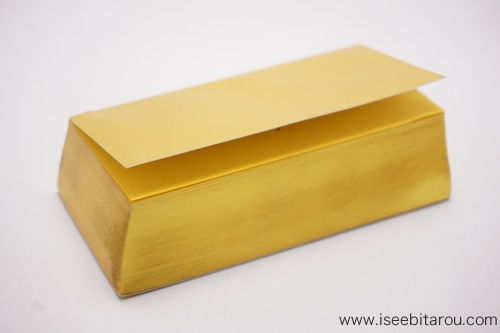 ゴールドノート
