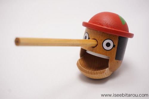 ピノキオ鉛筆削り3