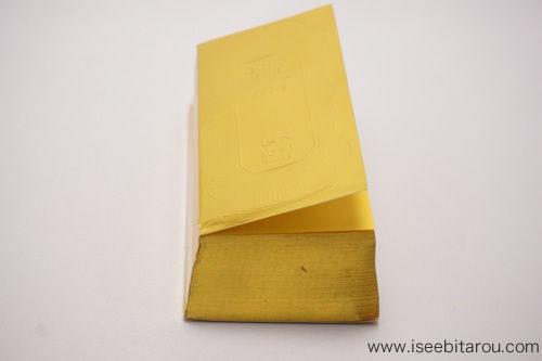 金の延べ棒ノート3