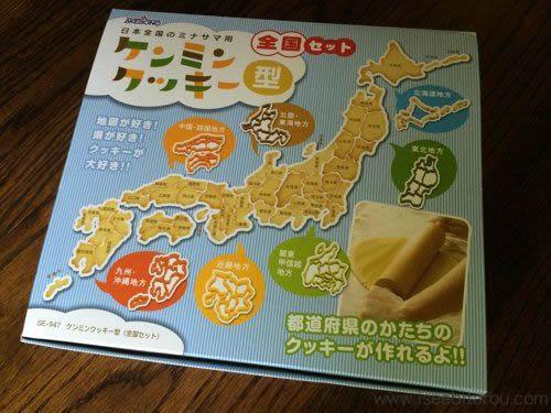 47都道府県クッキー11