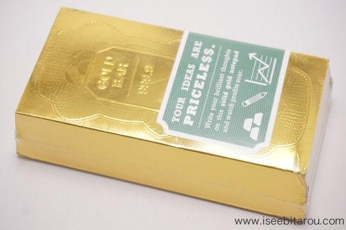 金の延べ棒ノート1