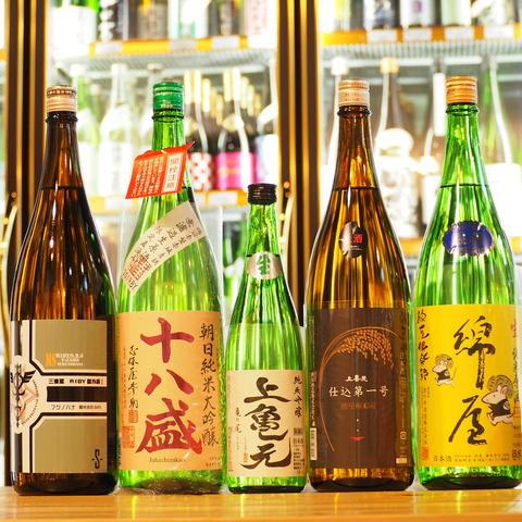 【日本酒】「綿屋」「上喜元」「十八盛」「三連星」が入荷しました!