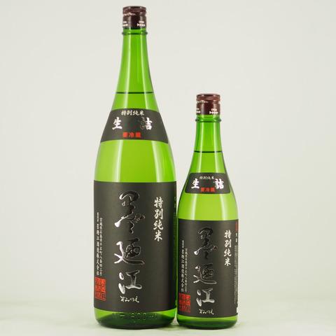 【日本酒】 秋酒「墨廼江 特別純米 ひやおろし」入荷致しました!
