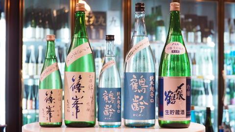 日本酒「篠峯」「鶴齢」「〆張鶴」 #日本酒 #篠峯 #鶴齢 #〆張鶴 #伊勢五本店