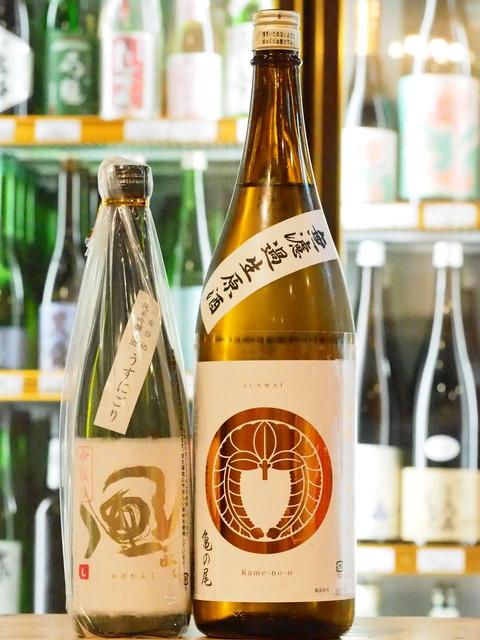 日本酒「松嶺の富士」「風が吹く」が入荷いたしました!
