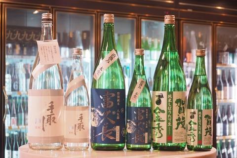 日本酒・新酒①「手取川」「富久長」「賀茂金秀」