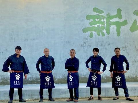 【オンラインショップ】日本酒「Next5 × PIERRE HERME Ispahan 2020」予約受付開始!
