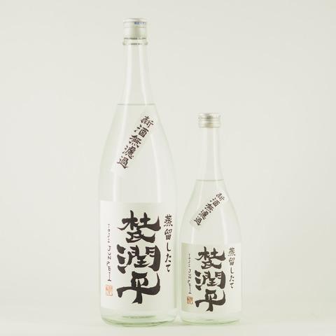 【芋焼酎】「杜氏潤平 蒸溜したて ~新酒 無濾過~」入荷致しました!