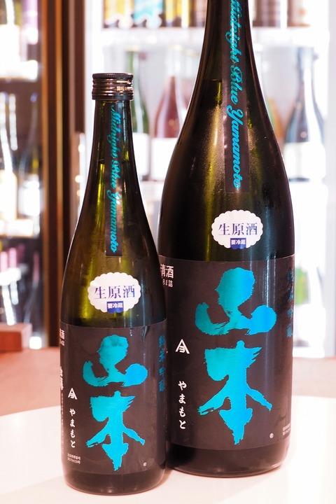 日本酒・新酒「山本」「水鳥記」「東力士」
