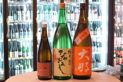 ひやおろし「宝山」「大那」 #秋酒 #日本酒 #伊勢五本店