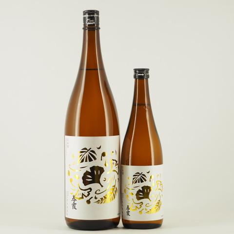 【日本酒】「春霞 木の葉ラベル 美郷錦」入荷致しました!