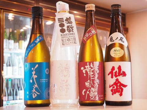 日本酒「花の香」「鶴齢」「瀧自慢」「仙禽」入荷! 「痛風」のスラング