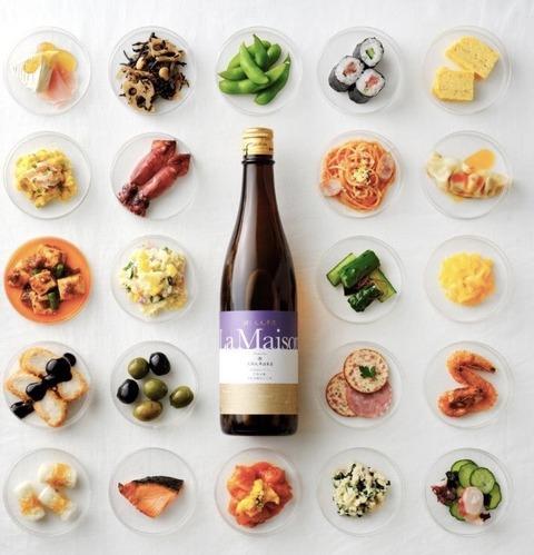 【日本酒】「醸し人九平次 ラ・メゾン 720ml」入荷しました!