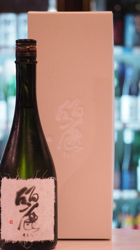 日本酒「仙禽」 #日本酒 #仙禽 #伊勢五本店