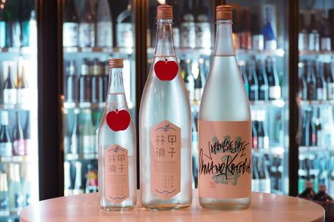 【追加入荷】日本酒「KINOENE APPLE」「山の壽」