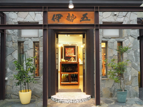 本日12/30(金)は今年最後の営業日です! シーン別 おすすめ日本酒・焼酎
