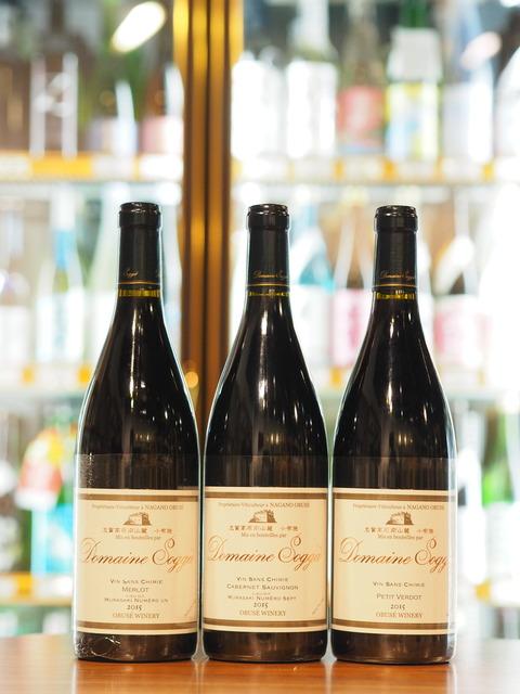 【日本ワイン】小布施ワイナリーの商品のご案内です。