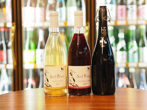 【日本ワイン】ヒトミワイナリーの新入荷情報です!