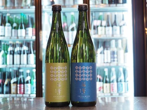 稀勢の里、横綱昇進おめでとうございます!日本酒、篠峯「Azur」「Vert」入荷しました!