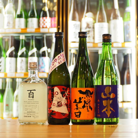 【日本酒】「旭興百」「榮光冨士」「鳳凰美田」「山本」が入荷しました!