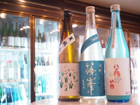 """日本酒「春霞」「篠峯」「みふく」入荷! なぜWordのデフォルトフォントサイズは""""10.5""""なのか"""