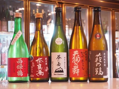 日本酒「西條鶴」「奈良萬」「谷川岳」「天狗舞」」「萩の鶴」