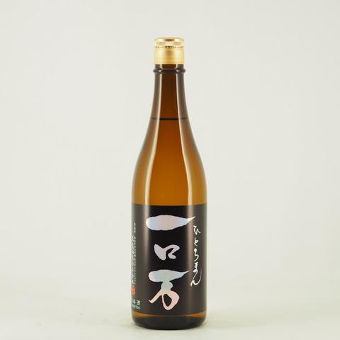 【日本酒】「一ロ万(ひとろまん) 純米大吟醸 生原酒」再入荷しました!