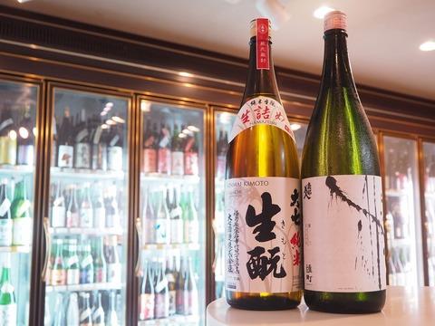 日本酒「雄三スペシャル」「大七」 メキシコ、マレーシア、日本の順番で消費が多い食材といえば?