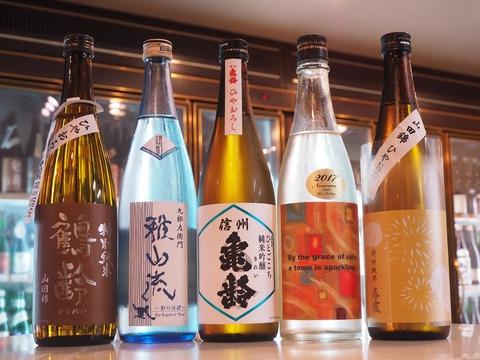 日本酒「鶴齢」「雅山流」「信州亀齢」「仙禽」「春霞」