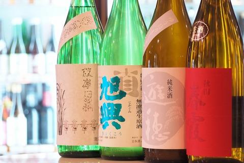 日本酒「篠峯」「旭興」「遊穂」「春霞」 #日本酒 #伊勢五本店