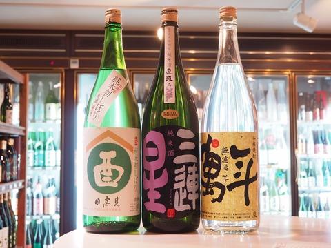 焼酎「萬年」日本酒「日高見」「三連星」入荷しました!美酒王国Sake-NaviがOPEN!