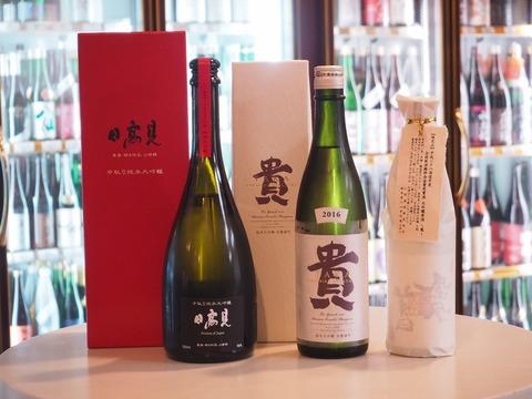 日本酒「日高見」「貴」「鳳凰美田」入荷!