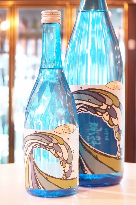 夏の焼酎「夏の潤平」