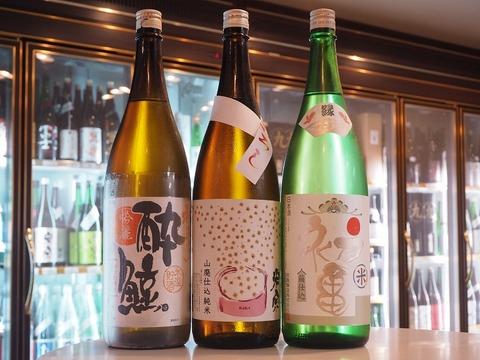 日本酒「酔鯨」「米宗」「初亀」入荷!