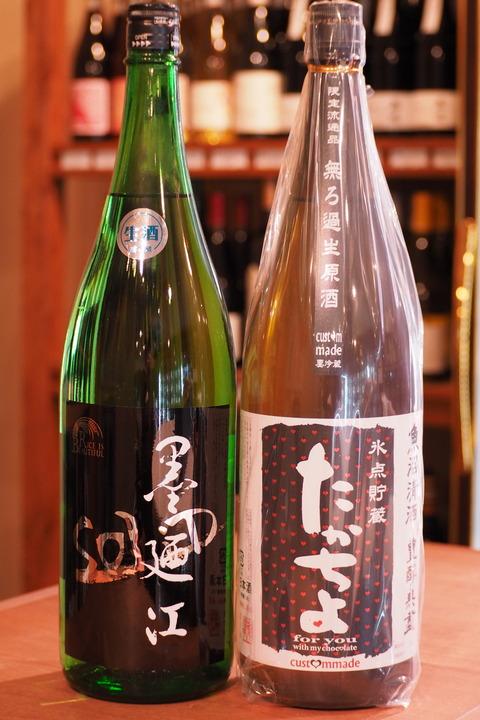 日本酒「たかちよ」「墨廼江」 #日本酒 #たかちよ #墨廼江 #伊勢五本店